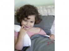'Alba' la housse de couette bébé 105 cm x 115 cm